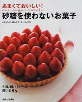 081222book.jpg